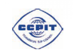 CCPIT Commercial Sub-council